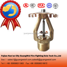 Supply all types of Brass fire sprinklerupright/pendent/sidewall fire sprinkler head