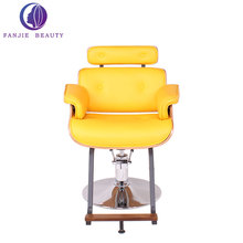 Modern chairs furniture salon styling chairs yellow adjustable styling chair with headrest