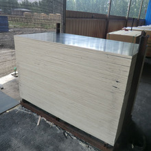 supplier grey combi core plywood