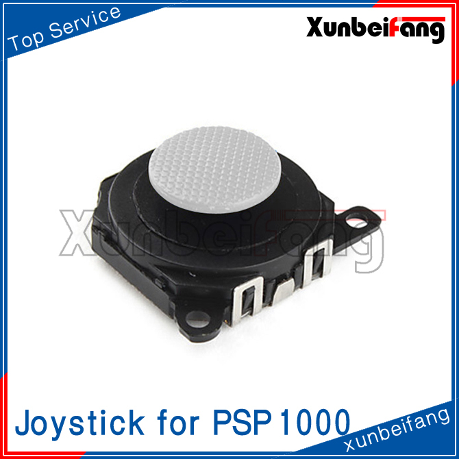 Replacement 3D Analogue Stick for PSP 1000 Silver