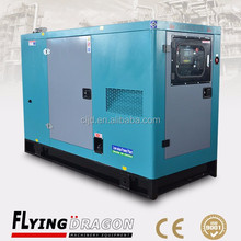 DCEC 30kw 50hz/60hz silent diesel generator with cummins engine 4BT3.9-G2