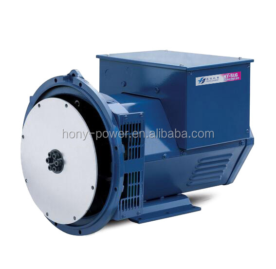 STC Electric Dynamo Prices 2KW-50KW Brushless Generator 1500RPM/1800RPM AC Brush Alternator With Voltage 220/380V