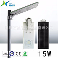 Factory price durable aluminum all in one led solar street light 15 w
