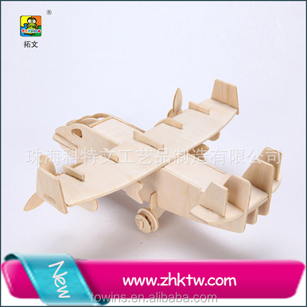 New weapon world famous kids mini helicopter wooden toy of plane for kids