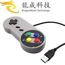 2017 home used 8Bitdo SNES30 Pro Gamepad gamepad buttons wholesale online Joystick & game control