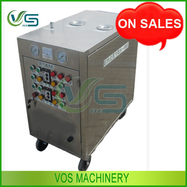 1033 Wet and dry steam clean steam car wash machine