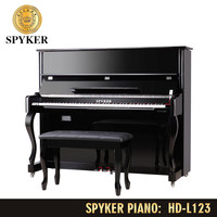 SPYKER Digital Upright Piano China, Digital Stage Piano Factory 88 keys Touch Sensitive Hammer Keyboard