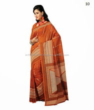 Low Range Cotton Saree