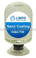 UV curing antifogging coating CQU-T30