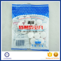 refined naphthalene balls with low price