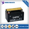 12 volt dry mf battery for motorcycle