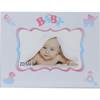 colorful aluminum baby photo frame ZD56H