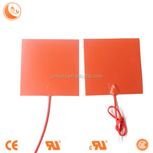 customized industrial heat 12v silicone rubber heater ,Professional custom make all kinds of silicone rubber heater