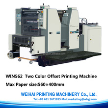 WIN562 2 color offset printing machine printing manufacturer