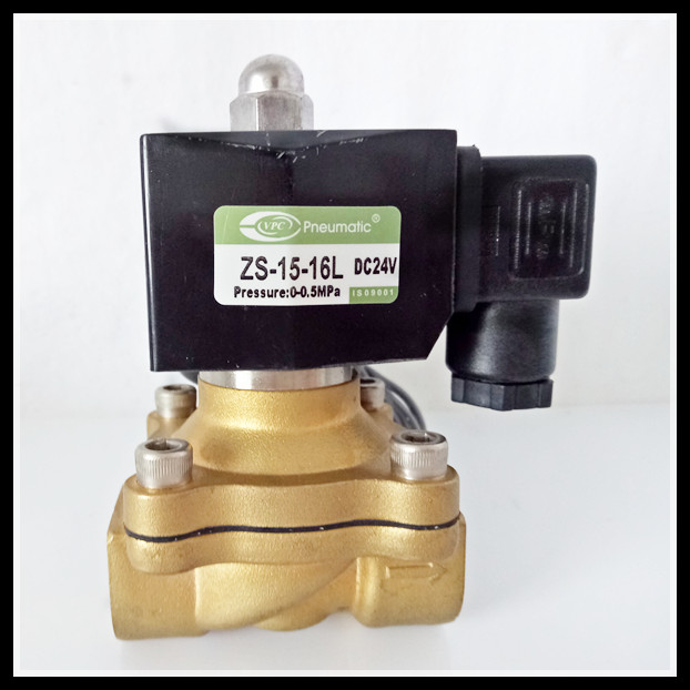 direct acting solenoid valve big orifice solenoid valve 2w500-50 with flange