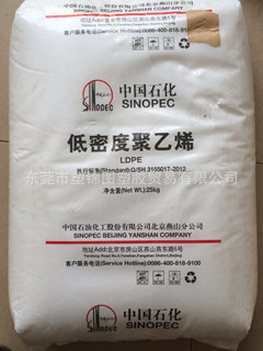 LDPE(LOW DENSITY POLYETHYLENE)