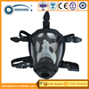 Cylindrical full face anti-gas mask for military and civil defence using/active carbon filter mask