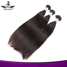 2017 hot new private label hair products silky straight 300 grams virgin hair super star human hair