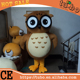Hot Sale custom plush owl mascot costume /adult owl costume/cartoon costume for advertising