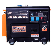 silent Diesel Generator 4500W for sale