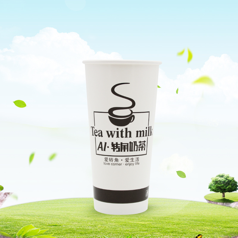 8oz hot drink coffee paper cup with lid and sleeve