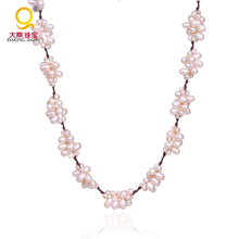Fashion designs pearl jewellery natural pearl jewellery pearl beaded jewellery