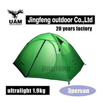 outdoor 3 man foldable Double Layer aluminium tent