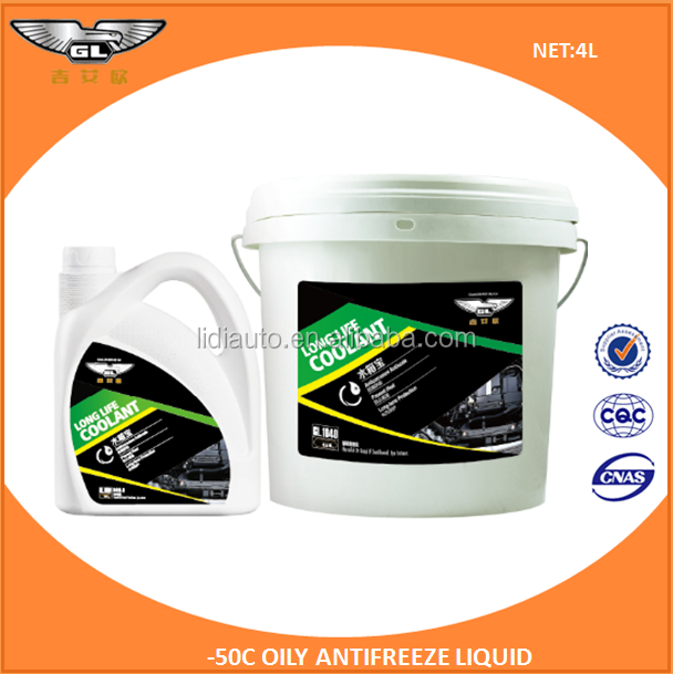 Car care engine coolant for sale