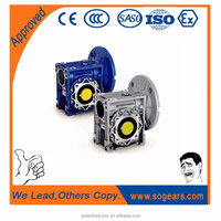 1400 rpm motor small transmission gearbox