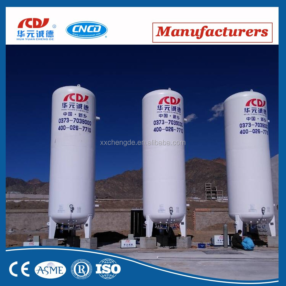 15 cubic meter aluminum alloy CO2 dewar,vacuum power insulated liquid carbon dioxide storage tank for sale