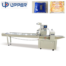 Automatic packaging pillow type bread custard fruit pie packing machine packages plastic bags