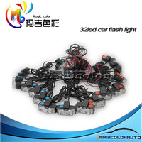 Powerful car exterior remote hideaway strobe lights