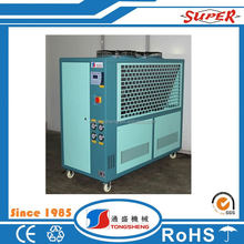 Remote Control lab mini chiller price