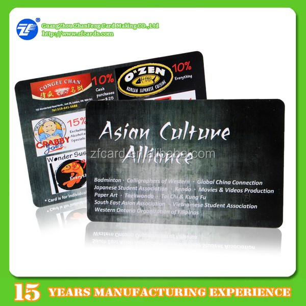 School or company all-in-one card with customized design
