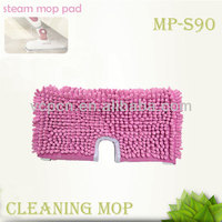 steam cleaner pad Chenille mop pad (MP-S90)