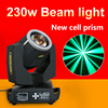 New sharpy 230w 7R beam moving head beam light for party