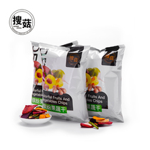 Top Quality Vacuum fried vegetable and fruit <strong>chips</strong> from China