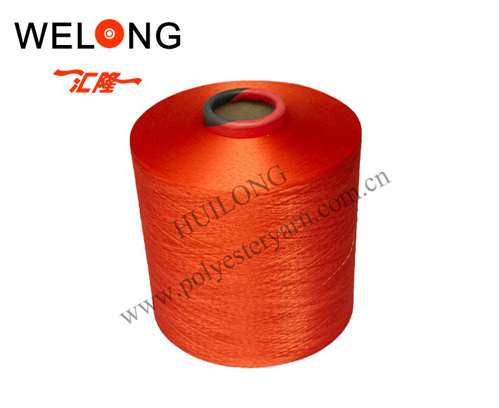 Very shiny bright 300D polyester DTY yarn
