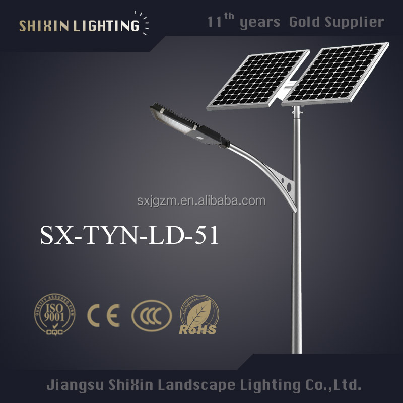 2016 new product solar led street lamp made in China