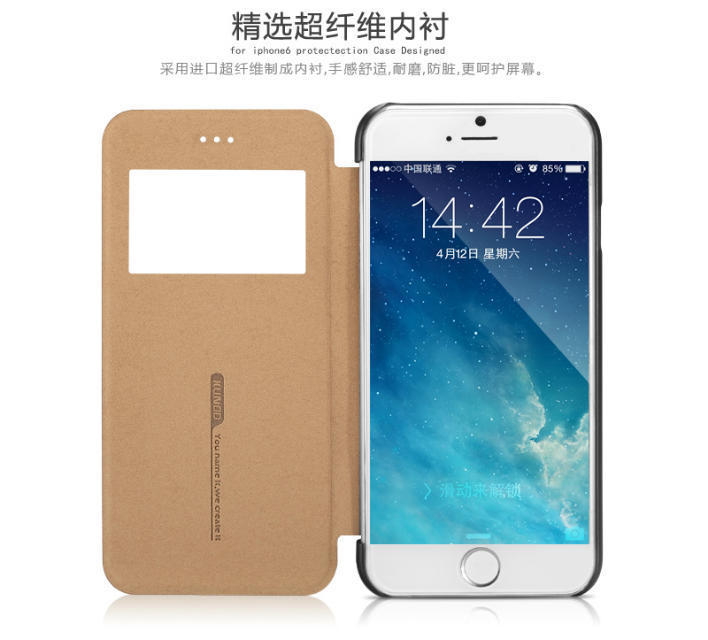 FL2552 XUNDD ultra thin case Simple and stylish Hand Sliding PU+TPU Leather Window Stand Case Cover For Apple iPhone 6 plus