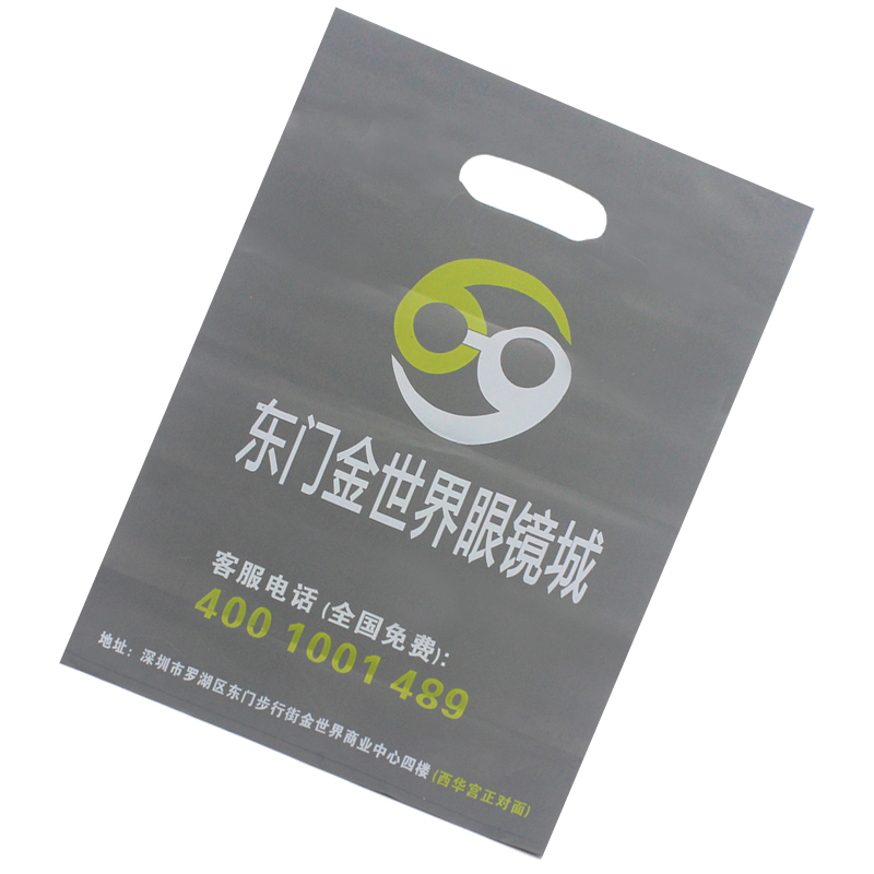 Cheap custom printed ldpe recycle plastic bag