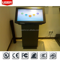 Shenzhen factory library self-service terminal kiosk wireless ir touch/capactive touch