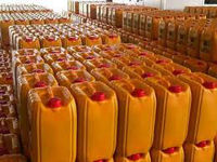 Buy Malaysia Edible Palm Oil Refined Bleached in China on Alibaba.com