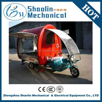 Multi-function 3 wheels cargo tricycle food cart with hot sale