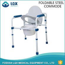 China supplier patient adjustable steel folding commode toilet chair for elderly disabled human