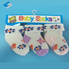 Cheap Baby Socks With Animal Designs
