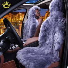 Factory Wholesale Cheap Auto Designer sheepskin car seat cover