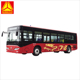 Sinotruk HOWO 10m electric city bus