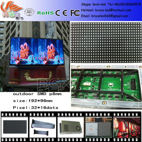 RGX P8 smd outdoor full color led display module(1700nit)