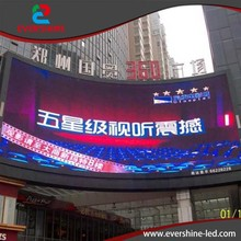 new technology innovativeness design P3.91 curve led display